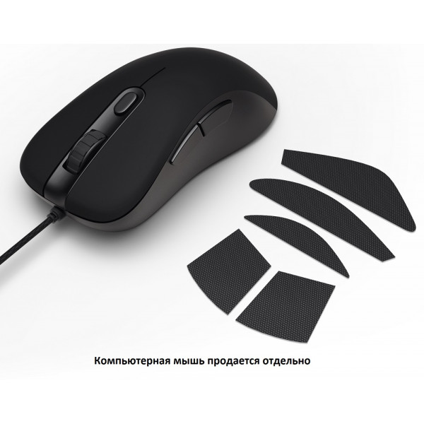 Dark Project Mouse Grips Deathadder