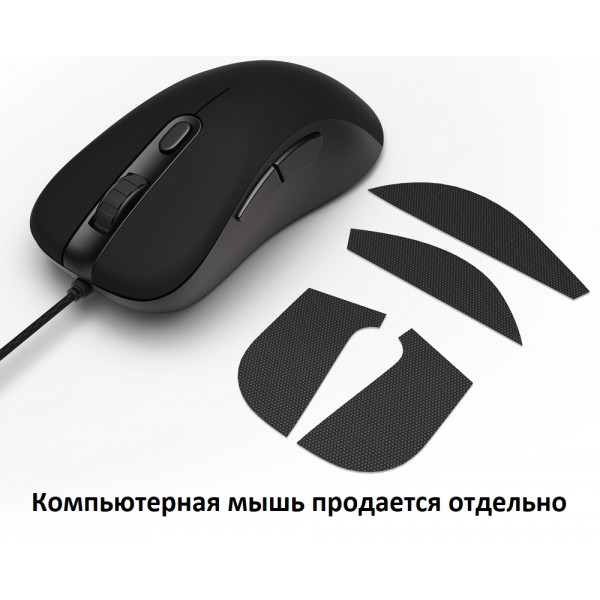 Dark Project Mouse Grips EC1-A