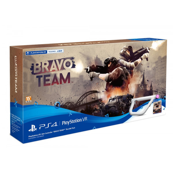 Sony PlayStation VR Aim Controller + Bravo Team