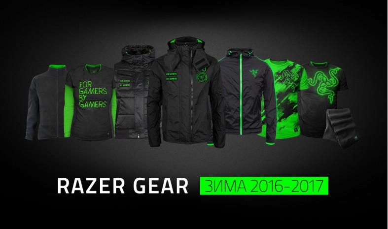 Razer Gear - Новая коллекция!