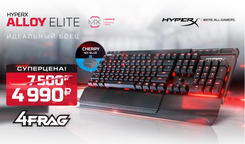 Топовая клавиатура по лучшей цене!