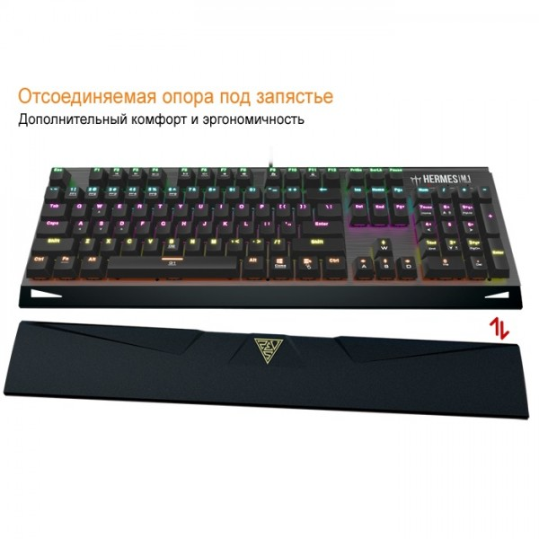 Gamdias Hermes M1 7 COLOR TTC Brown