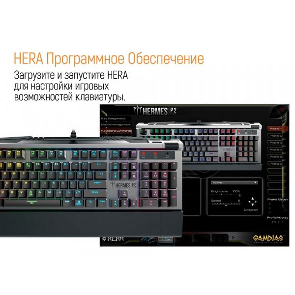 Gamdias Hermes P2 RGB Red Switch