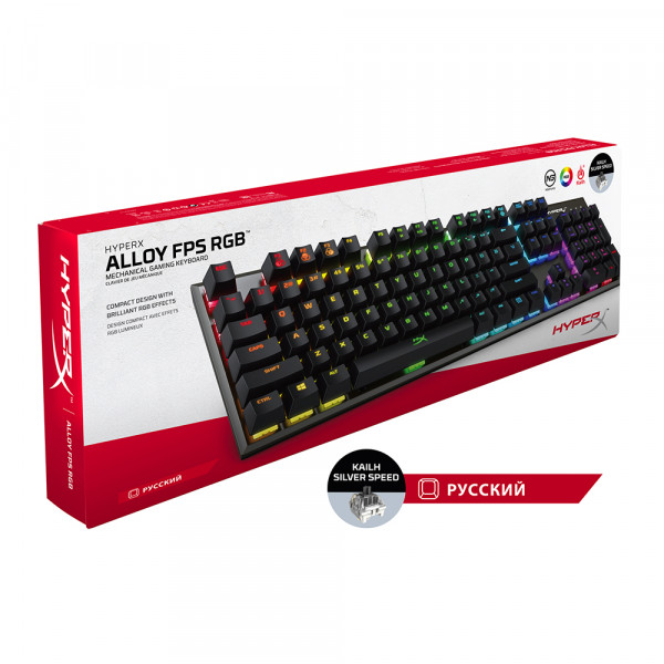 HyperX Alloy FPS RGB Kailh Silver Speed