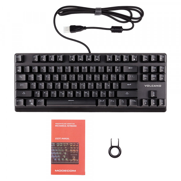 Modecom Volcano Lanparty RGB Brown Switch