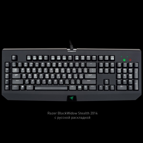 Razer Blackwidow 2014 Stealth