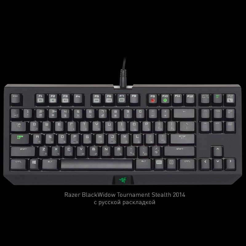 Razer BlackWidow Tournament Stealth Edition - купить клавиатуру в Москве