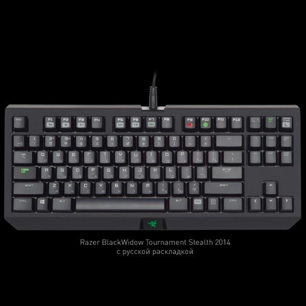 Razer BlackWidow Tournament Stealth Edition