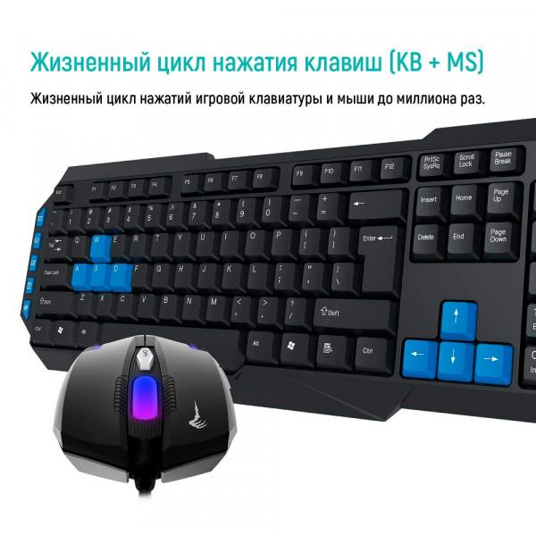 Gamdias Poseidon E1 3-in-1 Gaming Combo