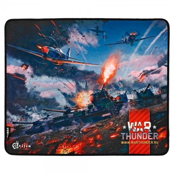 Qcyber Crossfire Expert War Thunder