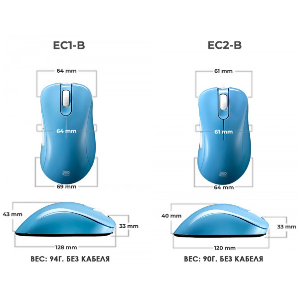 Zowie by BenQ EC2-B DIVINA Version Blue
