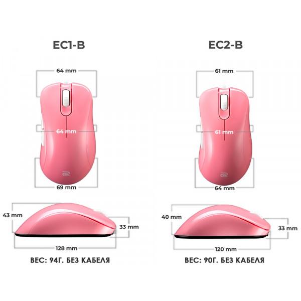 Zowie by BenQ EC2-B DIVINA Version Pink