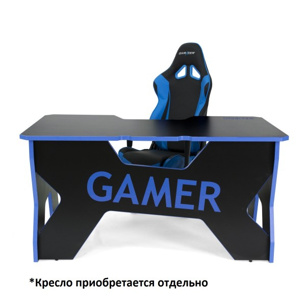 Generic Comfort Desk Gamer2/DS/NB
