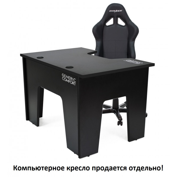 Generic Comfort Office/N