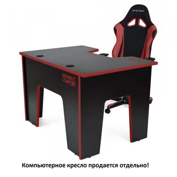 Generic Comfort Office/N/R