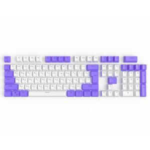 Dark Project Keycaps KS-26