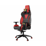 Gamdias Hercules M1 Black/Red