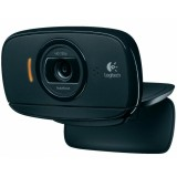 Logitech HD Webcam B525