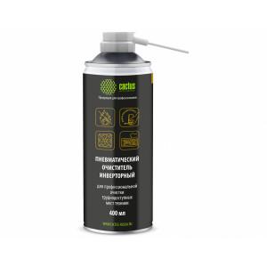 Пневматический очиститель Cactus Professional INV, 400 мл