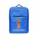 """Рюкзак """"Чемпионат мира по футболу 2018"""", синий"""