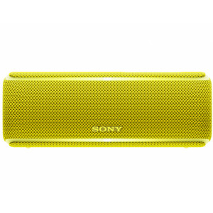 Sony XB21 Extra Bass Yellow