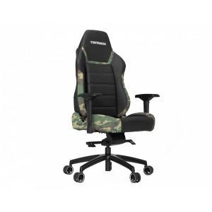 Vertagear Racing P-Line PL6000 Camouflage